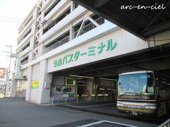 弘前バスターミナル 15:15<空港バス>青森空港 16:10