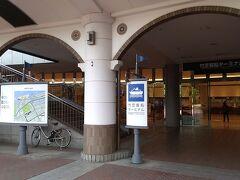 ウォーターズ竹芝と隣接する「東京・竹芝客船ターミナル」です。