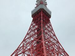 東京タワー観光