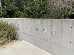 地中美術館からは徒歩で李禹煥美術館へ 入り口が分からなくて少し迷ってしまいました