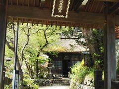 日向見薬師堂。 群馬県最古の寺院建造物である日向見薬師堂は、江戸幕府が開かれる前の1598年に当時の領主「真田信幸(信之)」の武運長久を祈願して建立され、中之条の地と真田家との結びつきを今に伝えています。室町時代末期の建築様式をよく伝える唐風建築物として、昭和25(1950)年に県内で唯一となる国の重要文化財に指定されました