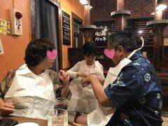 やっぱりステーキ 北谷美浜店にきました!  まうまうさんご夫婦と一緒にステーキを食べながら、マジックショーをしていただきました! お姉ちゃん、大興奮(笑)