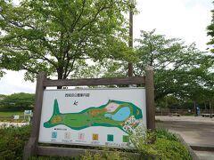 西城沼公園