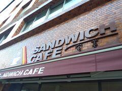 来たのはここ!  前日Tさんが食べてみて良かったみたいで。 ここでTさんともおち会い、朝食を共にすることに
