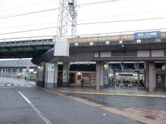 JR山崎駅の改札を出て、前に進み通りを左に曲がって、3分ほどで阪急大山崎駅に到着です。過去から何度かやったことのある乗り換えですが、今回初めて写真に撮ってみました。