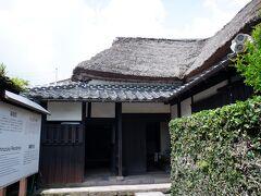 山本邸 篠塚邸 鳥田邸(武家屋敷)