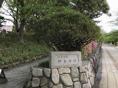 獅子山を登って県政記念館に向かいます。  天皇陛下行幸の際、こちらの丘から弥彦山を眺めることが出来たそうです。今はちょっと難しいかも。