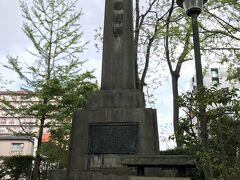 長岡藩から課せられた御用金のために奔走した涌井さんと岩船屋さんを讃えるため<昭和3年に建てられた>碑。  いつの時代もみんなのために戦うひとがいる、ホッとすると同時に時代が変わればひとの考えも変わる事実が物悲しい。