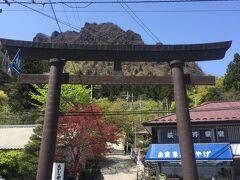 目的地は 妙義神社です(o^^o)