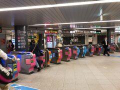 渋谷スクランブルスクエアから東横線渋谷駅へ。  案内表示もしっかりしていてわかりやすいんですけど、現在地がどこかさっぱりわからなくなるんですよね....