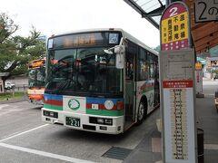 奥湯河原行きの路線バスに乗り換えます。