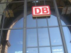 DB博物館から歩くこと10分ほどで、ニュルンベルク中央駅に到着。
