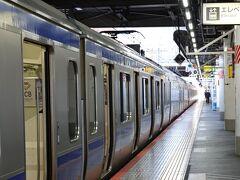 大船駅から東海道線に乗って上野駅まで行き、常磐線に乗り換えます。まず目的地は茨城の取手駅になります。長旅ですのでグリーン車を選びます。電車を乗り継いでも1回分の料金で利用できるのは嬉しいですね。