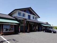 真岡鐡道の終点・茂木駅に到着です。これで関鉄常総線・真岡鐡道を全線制覇です。