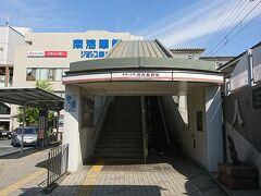今回訪れた町の中心となる駅、河内長野駅。南海電鉄がメインだが近鉄も入っている
