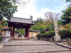 観心寺は上記の通り楠木正成にゆかりのある歴史ある寺院でもあり、楠木正成の首塚が祭られている。しかしそればかりではなく、じつは後村上天皇陵もここ観心寺にあるのだから驚きだ。