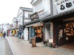 蔵の街並みが続いている美観地区。1600年代前半に江戸幕府により天領に指定されたころからの街並みが現在まで残っています。 コロナの影響で来訪者は減っていると思いますが、平時なら年間400万人ほどが訪れる一大観光地になっています。その理由は江戸時代の街並みがただ残っているだけではなく、販売しているものなどが特殊で人気があることの様です。 この日もどのお店も活気がものすごくありました。