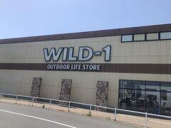 敷地内のWILD-1にて木炭と風が強そうなのでソリッドペグを購入。