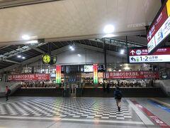 品川駅で下車。京急へ乗り継ぐ。お得な三浦半島ワンデイ切符を買おう。