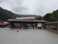 いび川温泉「藤橋の湯」