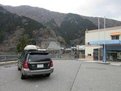 岐阜県の道の駅全56駅中最後の訪問地となる「道の駅 夜叉ヶ池の里さかうち」を訪問すべく国道303号線を進むと直ぐに「横山ダム」の姿が・・・ ダムカードの配布は休止中なのは配布が再開されたら訪問するつもりでしたが、駐車場が近づいたら思わず止めてしまいました(我ながら馬鹿ですねぇ・笑)