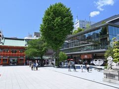 EDOCCO 神田明神文化交流館