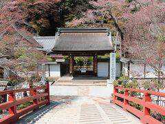 古代からずっと篤い信仰を集めてきた「室生寺」 奈良時代末期の創建で、真言宗の重要な道場の一つです。