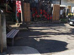 暗闇坂近くに大法寺というお寺をみつけました。
