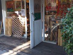 大法寺のとなりには竹細工のお店がありました。しかし閉店してしまうようです。