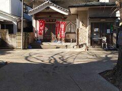 絶江坂には延命寺というお寺があります。七福神の弁財天もおまつりされています。  はじめての麻布散歩2021その4へつづく。