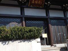その後善福寺をあとにしようとすると、善福寺の周辺には塔頭寺院があることにきづきました。  もちろん同じ浄土真宗です。  はじめての麻布散歩2021その5につづく