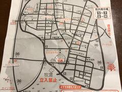こんな簡単な地図とおすすめポイント、注意点など手際よく優しく丁寧に教えてくださいました。キレイなお姉さんですが、繁忙期もお一人で全てお店のことをされてるそうです。たくましい!