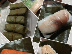平宗で柿の葉寿司を購入