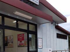 「甲斐大和駅」9:30 当初は前回ゴール地点「大和橋西詰交差点」の最寄りバス停「笹子峠入口」までバス利用を予定していましたが、予定より早い電車を利用できたので、バス発車まで1時間10分もあるので歩いて向かった方が早い判断して800mあるくことにした。