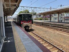 広島駅から出発