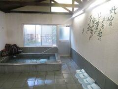 土肥温泉の東のはずれにある共同浴場、馬場温泉 楠の湯に立ち寄る。