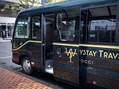 2日目は、今回の目的の新潟ワインコーストへ。 カーブドッチの無料シャトルバス。 新潟駅9:30出発。