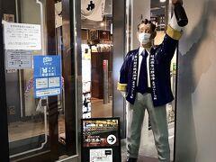 この日の締めは、新潟駅西口にあるぽんしゅ館。