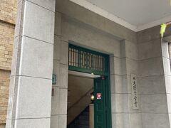 昭和9年に建設された旧大津公会堂、現在は4つの飲食店が入った交流・商業施設となっています。  旧大津公会堂 http://www.kyu-otsukoukaidou.jp/