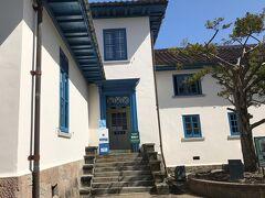また、坂に戻って旧イギリス領事館のティールームで、お茶しようと思ったら、クローズでした。違う場所で、お茶することにして西部地区散策を終了しました。