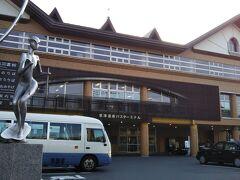 草津温泉バスターミナル。 駅前に何も無い長野原草津口駅を16時54分に出発したJRバスは17時19分に終点の草津温泉ターミナルに到着しました。 此処から草津温泉の中心地、湯畑までは坂を下って5分ほど歩かなくてはなりません