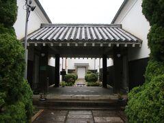 倉紡記念館