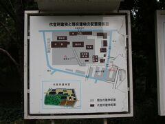 倉敷代官所跡