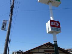本日最初の目的地は、「静岡県といえばさわやか」と言われるほど有名らしい「炭焼きレストランさわやか」です!と言っても私は最近まで知らなかったんですが(;^ω^) 映画「花束みたいな恋をした」のロケ地でもあったらしく、友達と観に行ってた息子は知っていました。