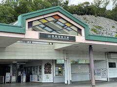 大三の空。榊原温泉口駅。
