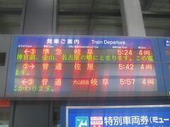 で、空港駅へ。  こちらの岐阜行きが始発のようですね。