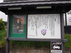 遠野から車を走らせ本日のお宿に到着。 新沼健治さんのポスター。こんなところでご活躍。 「嫁に来ないか~♪」その発想が昭和なのかも・・・ 今の若者にその言葉はどう映るのか?