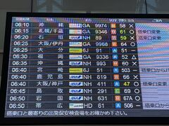 石垣行きは朝の3番目の飛行機なんですね。