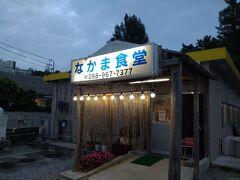 地元の・・・ 観光客プライスの食堂です。