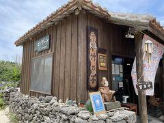 今回の目的地の一つ目、八重山そば竹の子です。 八重山そばの食べログランキングでも2位になるほど有名店です。 12時前に行ったのに30分くらい待ちました。